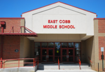 East Cobb Middle School Entrance